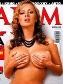 Семенович Анна снялась на фото в журнале Мкасим обнаженной