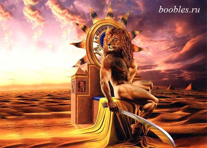 гороскопы для льва