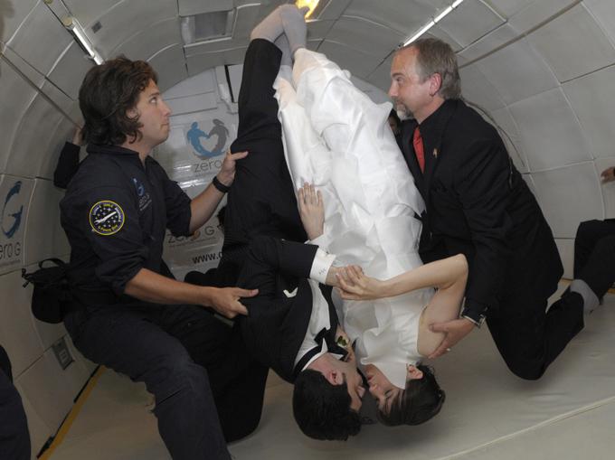 фото свадьбы в космосе